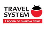 Туроператор TRAVEL SYSTEM